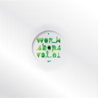 EDLX018_WORKSHOPS_VINYL_COVER